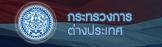 banner_link_10
