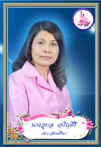 Khon Kaen02