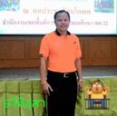 Nakhon Phanom02